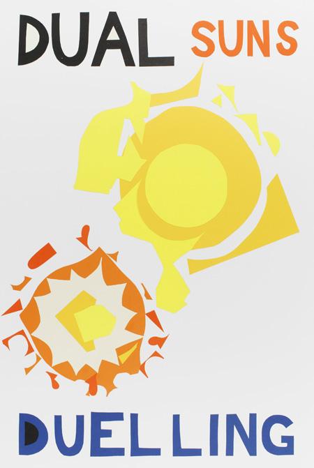 Dual Suns
