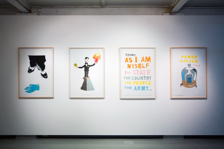 Installation view of, 'Crimes Against Dada